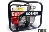 Бензиновая мотопомпа Koshin SERH-50V